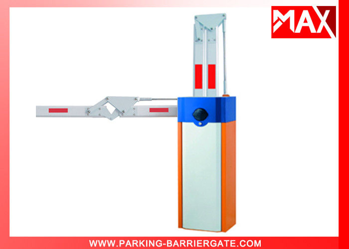 Foldable Arm Car Park Automatic Boom Barrier  90 AC 220V / 110V 50 / 60HZ
